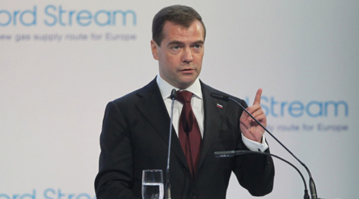 премьер-министром России Дмитрий Медведев подписал указ о новом сайте