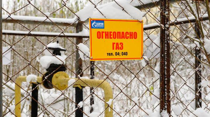 соглашение об отказе от взаимных претензий между Украиной и Россией по поводу газа