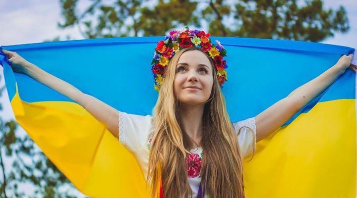 Украина вошла в ТОП лучших стран мира
