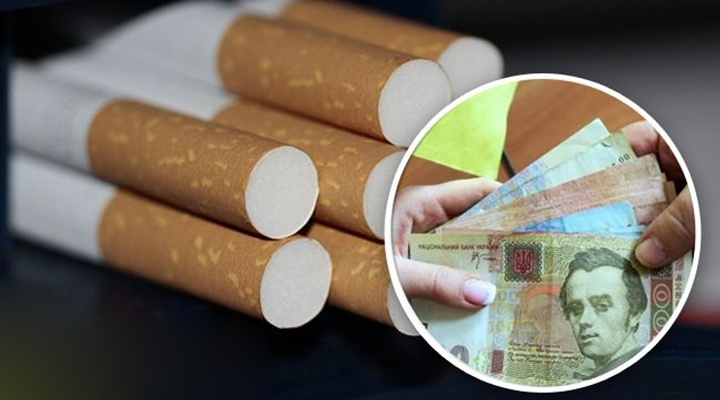 в 2020 році ціни на сигарети зростуть на 20%