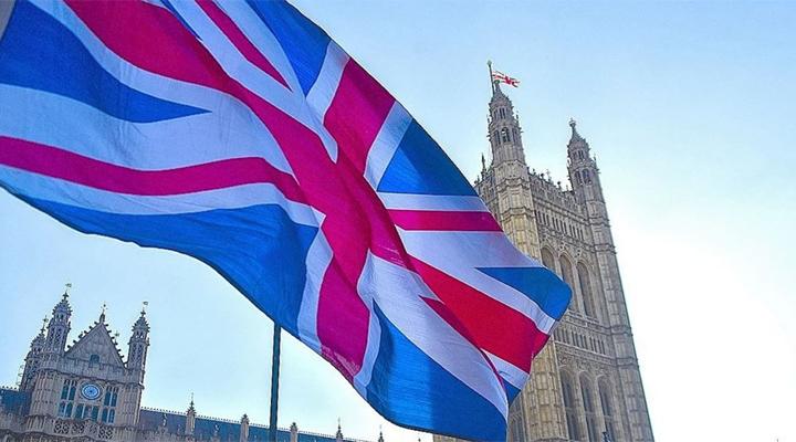 в найближчі дні британський парламент розглядатиме закон про Brexit