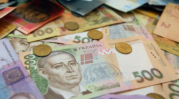 в бюджете Украины образовался огромный дефицит
