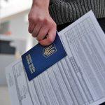 Американские визы не выдают половине украинских заявителей