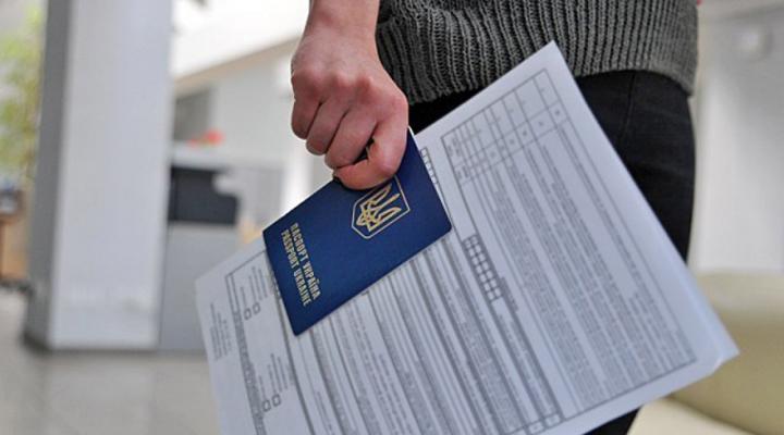в США відмовили 45 відсоткам з числа тих українців, які подавали заявки на оформлення візи