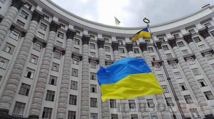 В Украине создадут Фонд национального богатства