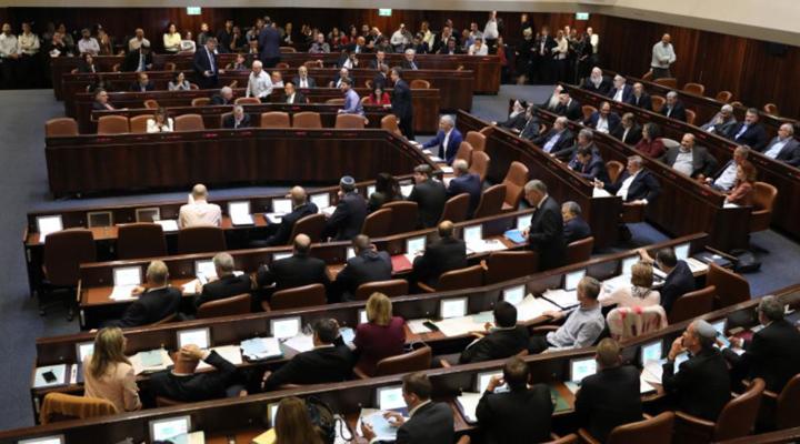позачергові вибори в Ізраїлі