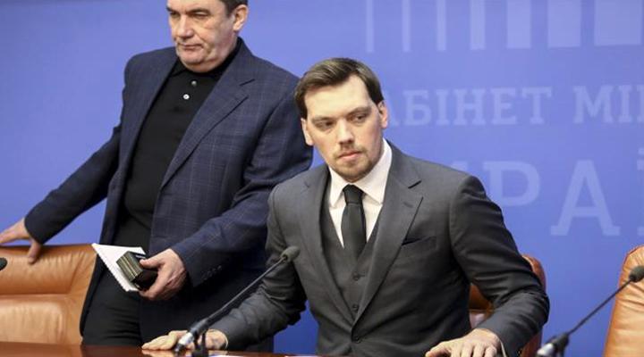 Олексій Гончарук написав заяву про свою відставку