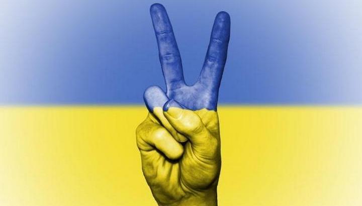 Фонд будущего для украинцев