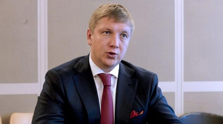 глава «Нафтогазу» Андрій Коболєв заявив про можливе зниження цін на газ