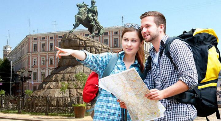 Иностранные туристы в Украине