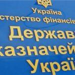 Українська скарбниця повна грошей, державний борг зменшується