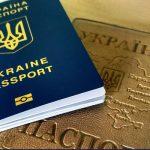 Українці вже не так активно оформляють закордонні паспорти
