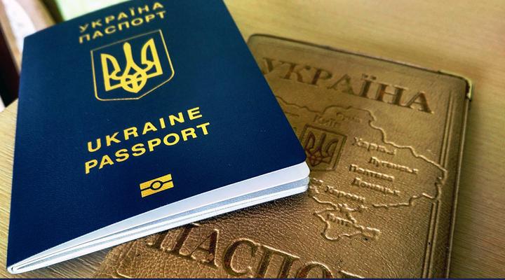 кількість оформлених українцями закордонних паспортів зменшилась