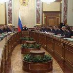Путін призначив новий уряд Росії