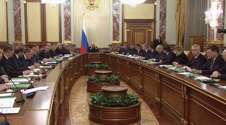 Путин утвердил новое правительство