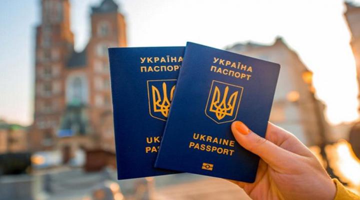 Украина занимает 43 место в рейтинге по безвизовому режиму посещения стран мира