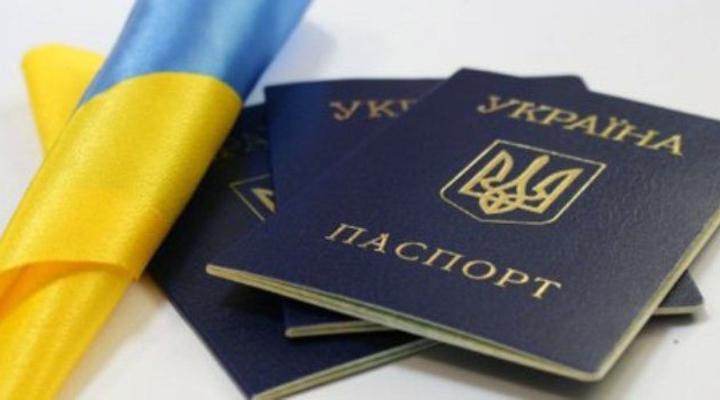 в 2019 году украинское гражданство получили более 1 тысячи человек