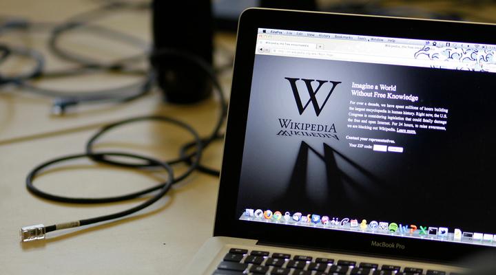 в Туреччині відновили доступ до Вікіпедії
