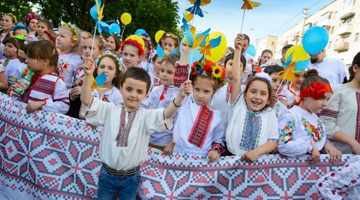 в Україні планують створити «Фонд майбутнього»