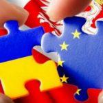 В'їзд до країн Євросоюзу для українців - тепер за новими правилами