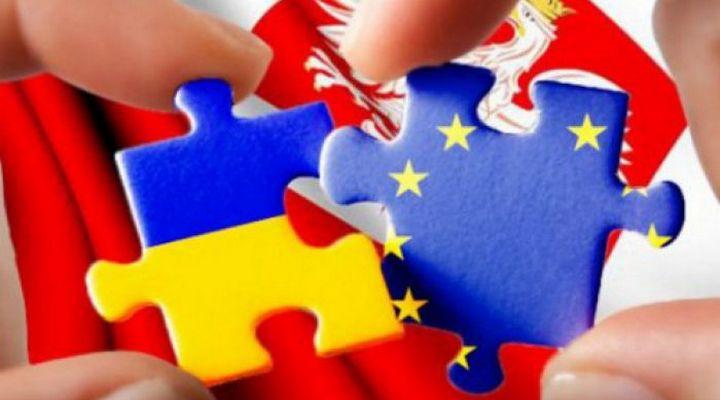 Въезд в страны Евросоюза для украинцев