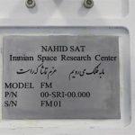 Іран запустить супутник на цьому тижні