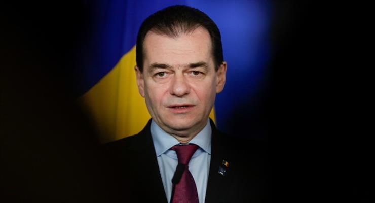 Румынское правительство пало