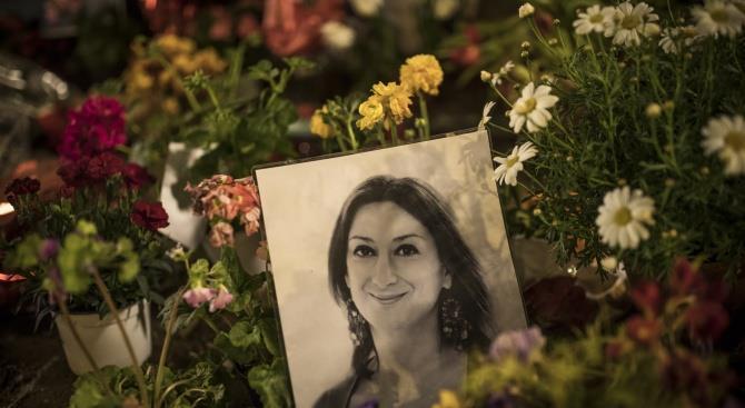 Французское правосудие расследует убийство Дафны Галиции