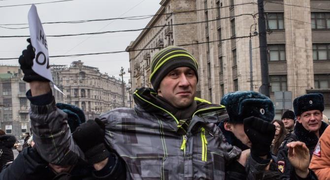 Протесты против конституционной реформы Путина