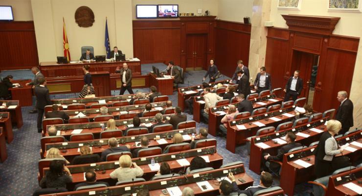 Северная Македония распустила свой парламент