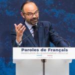 Франция закрывает свою самую старую атомную электростанцию - Фессенхайм