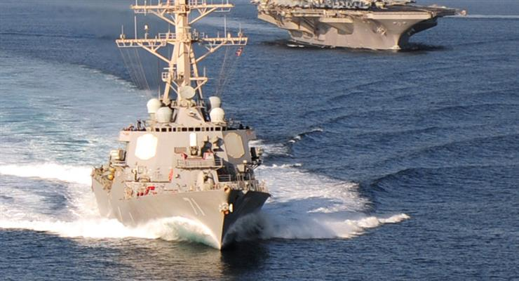 Из американского эсминца, выходящего в Черное море, появилось видео