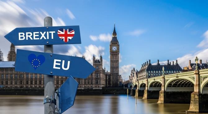 ЕС и Великобритания создали совместную комиссию по Brexit