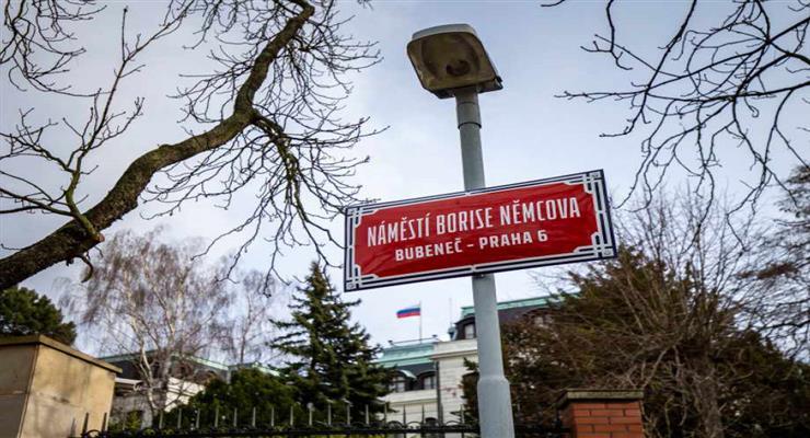 В Праге открыли площадь имени Бориса Немцова (ФОТО)