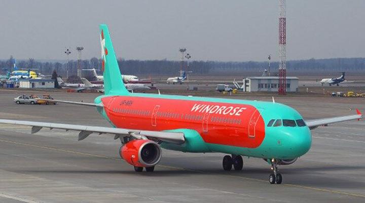 авіакомпанія Windrose оголосила про запуск нових внутрішніх маршрутів