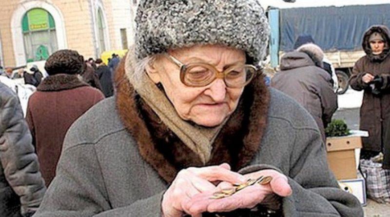 Галина Третьякова считает, что Пенсионный фонд не нужен