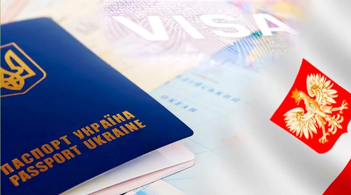 иммиграционная политика Польши