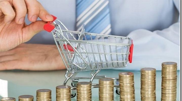 інфляція в Україні сповільнилася