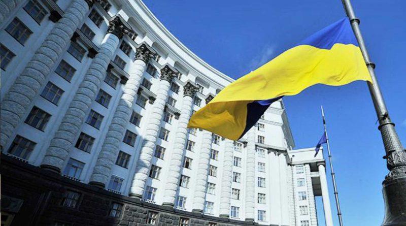Кабинет Министров Украины ввел консульский сбор