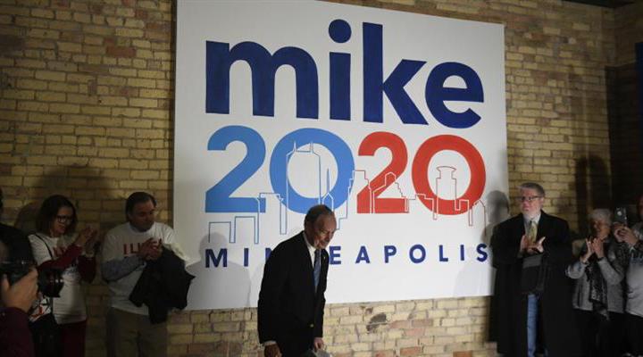 кандидат в президенти від демократів Майкл Блумберг