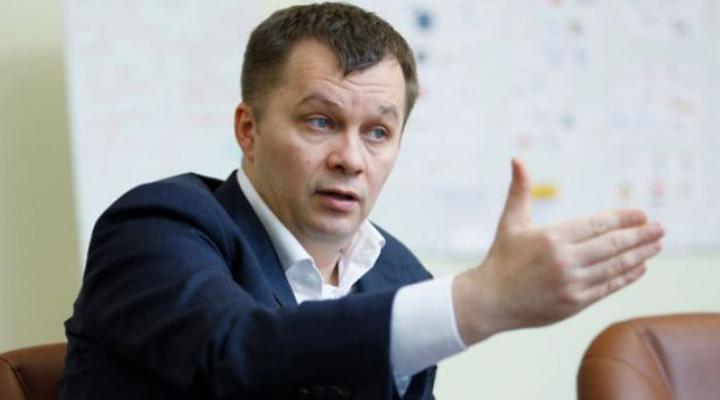 міністр економіки Тимофій Милованов назвав шляхи розвитку економіки