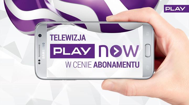 Оператор Play