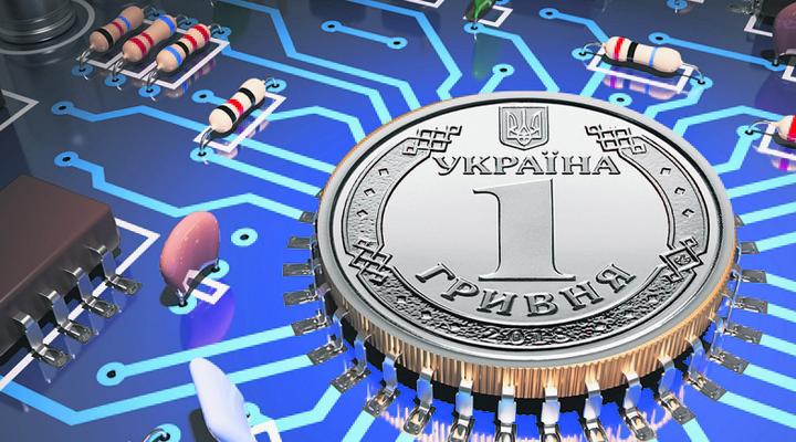 планується пілотний запуск е-гривні (цифровий валюти)