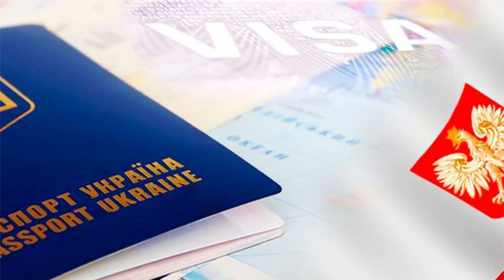 приблизно через півроку в Польщі почне діяти нова імміграційна політика