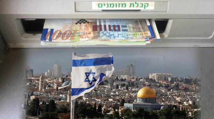 Зарплата в Израиле