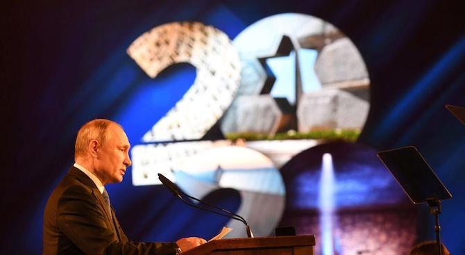 Путин: ощущается негативное влияние коронавируса на мировую экономику