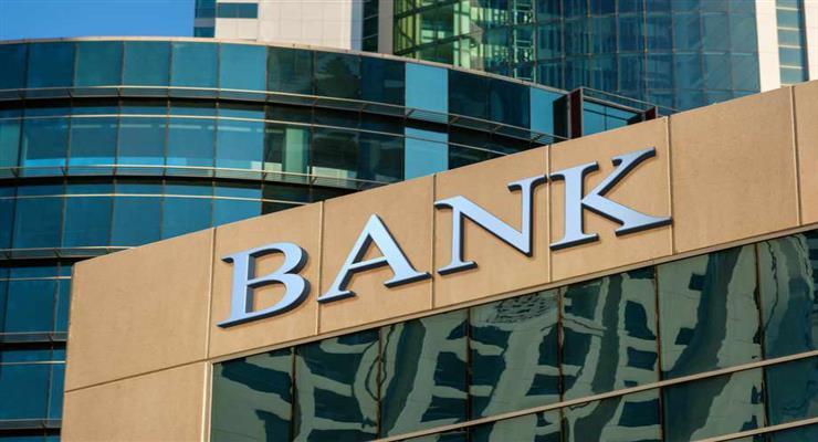 ЕЦБ: подготовить банки к телеработе из-за коронавируса