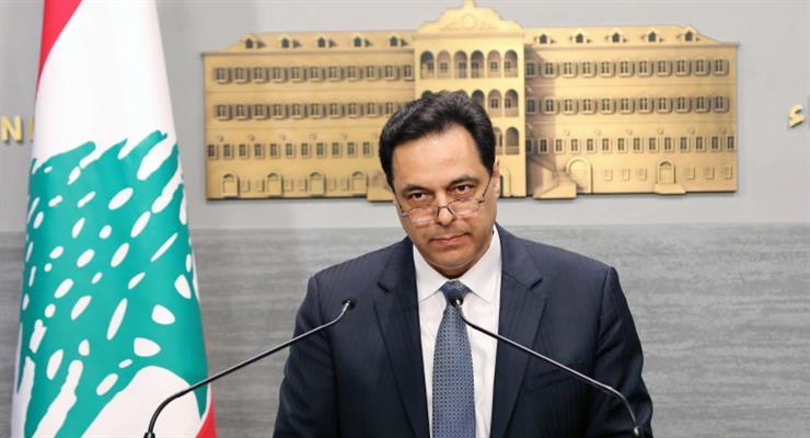 Ливан объявил, что не будет платить по долгам