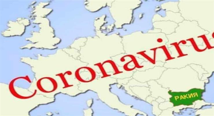 Босния и Герцеговина закрыта для граждан, подвергающихся риску