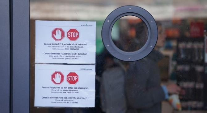 Косово также находится в чрезвычайном положении из-за коронавируса